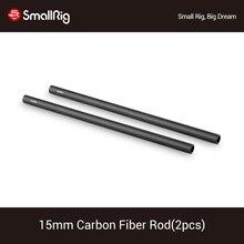 SmallRig 15mm karbon Fiber çubuk 20cm 8 inç (2 adet) stabilize çubuk 15mm ray destek sistemi için 870