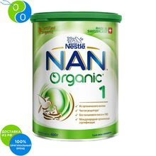НАН 1 Органик сухая молочная смесь 400г