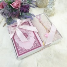 Bade chain pink muslim gift muslim prayer rugs islamic gift rugs baskets muslim hadiat free shippeng