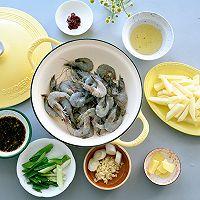 招财进宝干锅虾的做法图解1