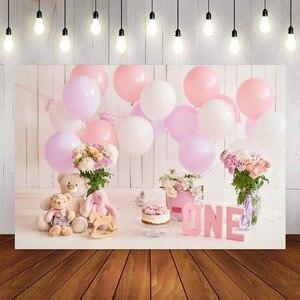 1st aniversário fotografia fundo festa de aniversário balão flores brinquedo branco urso pano de fundo decoração photocall background photo studio