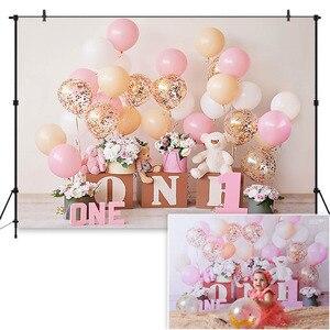 Фон для детской фотосъемки на первый день рождения Вечерние Декорации для студийной фотосъемки