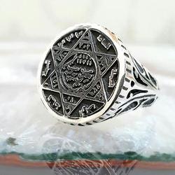 Серебряное кольцо Mühr-ü Solomon David Star