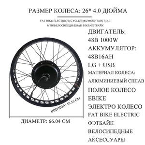 Image 3 - 늑대의 송곳니 전기 자전거 지방 산악 자전거 알루미늄 합금 26 인치 27 속도 48V 1000W 모터 16AH ebike 스노우 자전거 지방 타이어