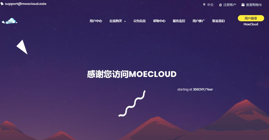 MoeCloud七夕促销:圣何塞CN2 GIA+英国CN2 GIA年付499元-VPS SO