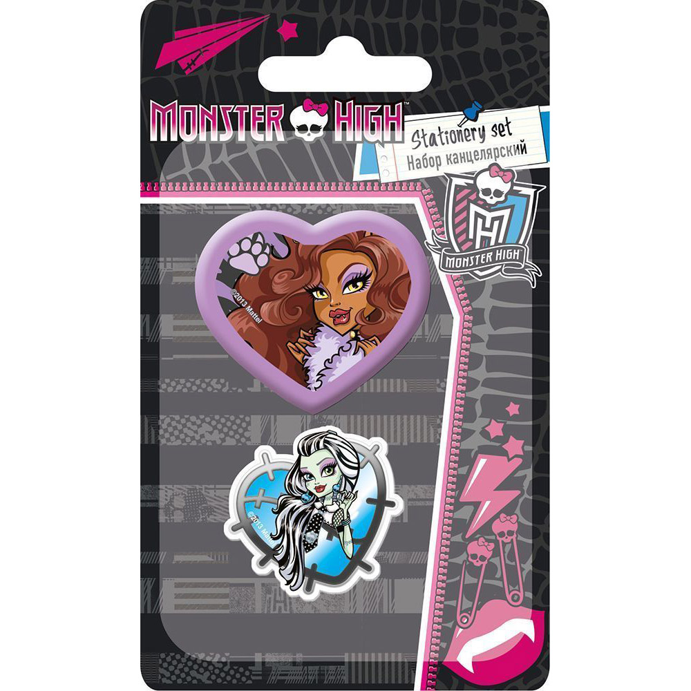 Set stationery Monster High pencil sharpener eraser