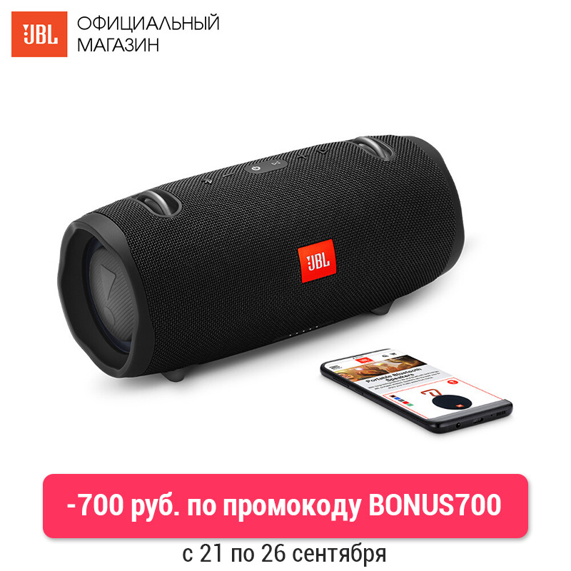 Speakers JBL JBLXTREME2BLKEU portable wireless Audio Video speaker acoustic system-in Outdoor Speakers from Consumer Electronics on Aliexpress.com | Alibaba Group