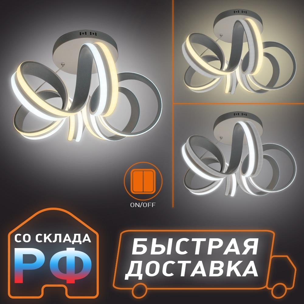 Светодиодный светильник люстра контролируется с пультом дистанционного управления для маленьких, спальня Смарт современные люстр Люстры    АлиЭкспресс