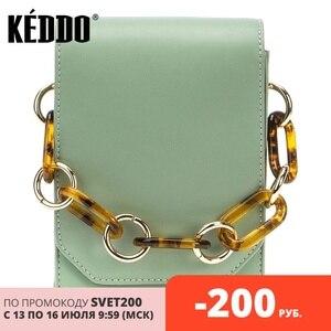 Сумка женская 307102/32-03 мятная KEDDO