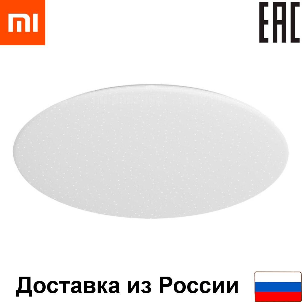 Потолочная лампа Xiaomi Yeelight Galaxy LED Ceiling Light 450 мм с эффектом звездного неба EU Bluetooth Wi Fi IP50
