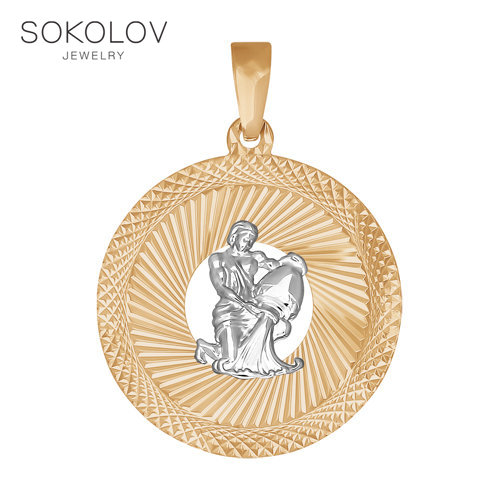 Pendant The Zodiac Sign Aquarius With Diamond Face SOKOLOV Fashion Jewelry Gold 585 Women's Male