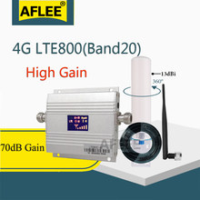 Europe 4G signal Booster Band20 LTE 800MHz Mobile Signal Booster 4g Cell phone Amplifier 4G cellular signal repeater 4g antenna