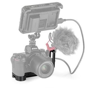 Image 5 - لوحة صغيرة بحامل L لكاميرا Nikon z5 /Z6 / Z7 Arca لوحة L قياسية سويسرية لوحة جانبية للتركيب ولوحة بيسبول 2258