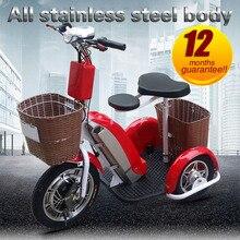 48v 12ah взрослый трицикл 500w моторизованный взрослый дрифтовый трайк передний привод Электрический трехколесный велосипед для взрослых