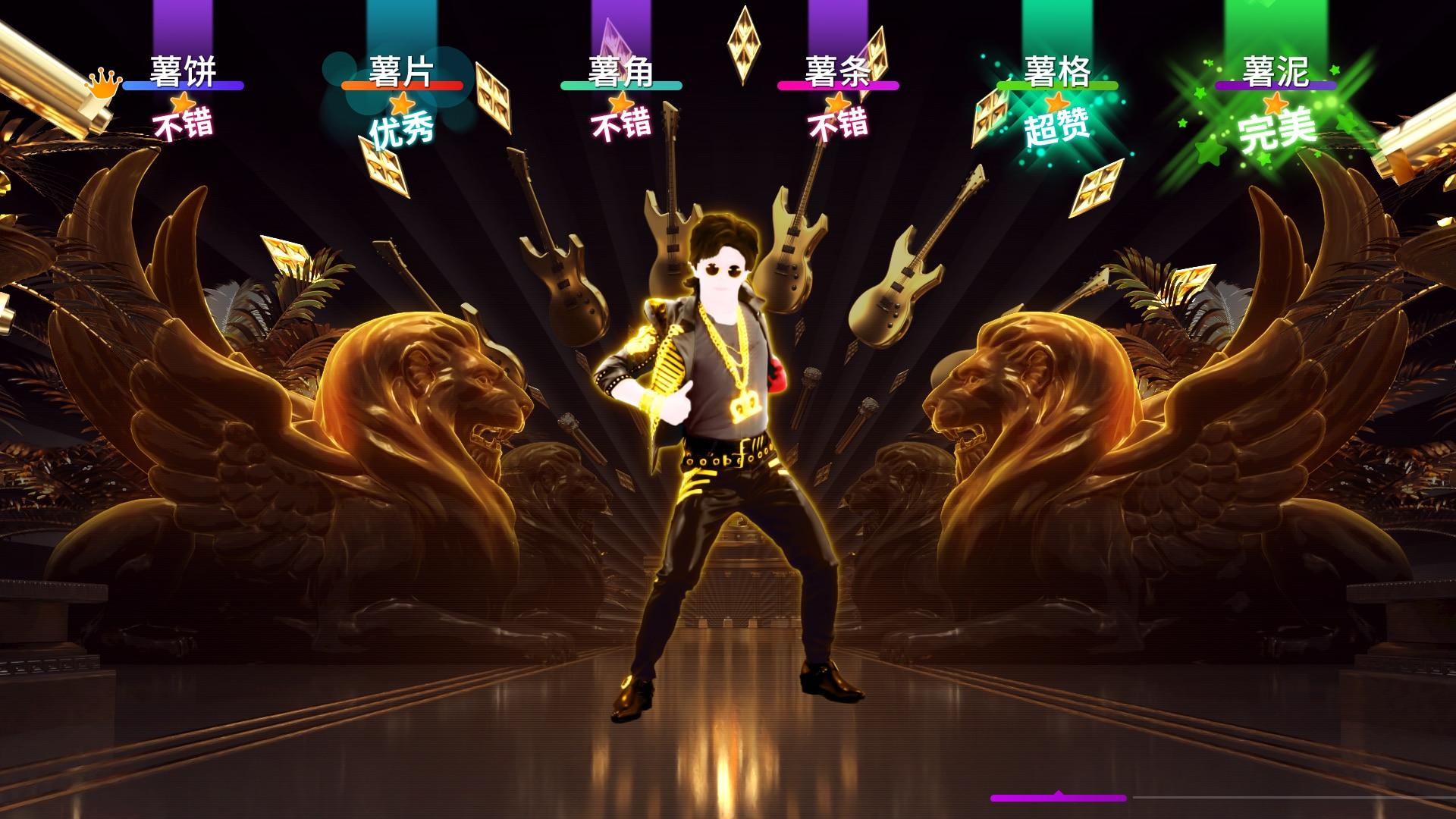 《舞力全开》现已登陆腾讯国行Switch 打造欢乐健身体验