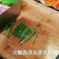 #百变鲜锋料理#胡萝卜洋葱炒羊肉的做法图解6