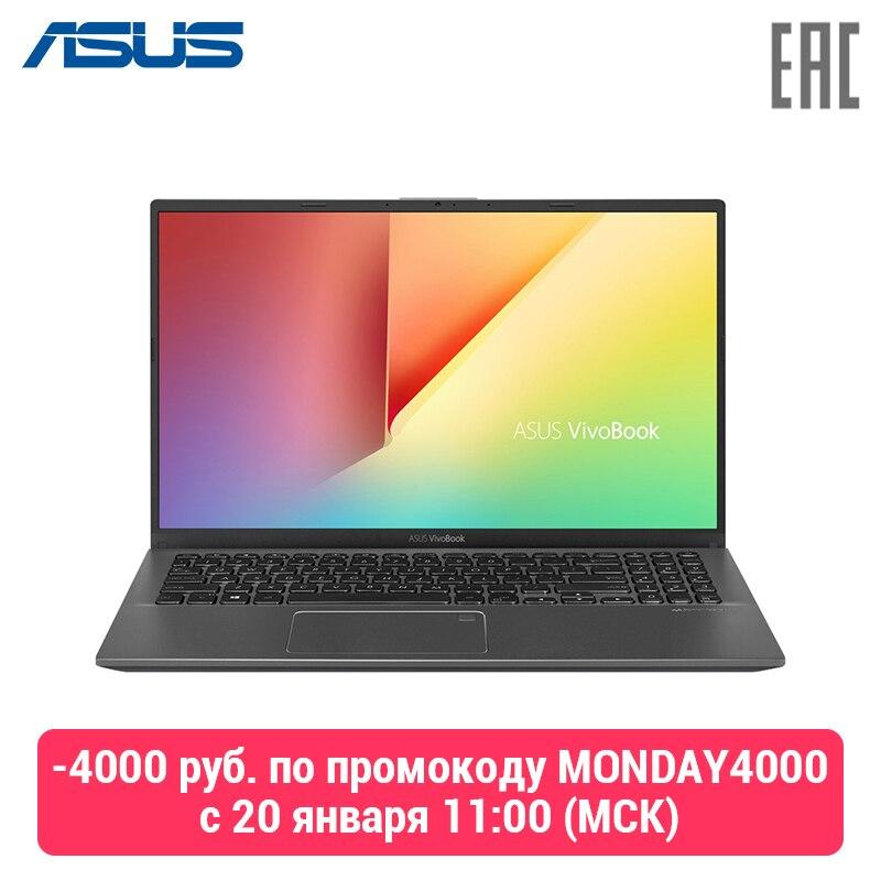 """Laptop ASUS X512FL Intel I7-8565U/8 GB/1 TB + 128GB SSD/15.6 """"FHD Anti -Glare/Nvidia MX250 2 GB/WIFI/Win10 (90NB0M93-M01520)"""