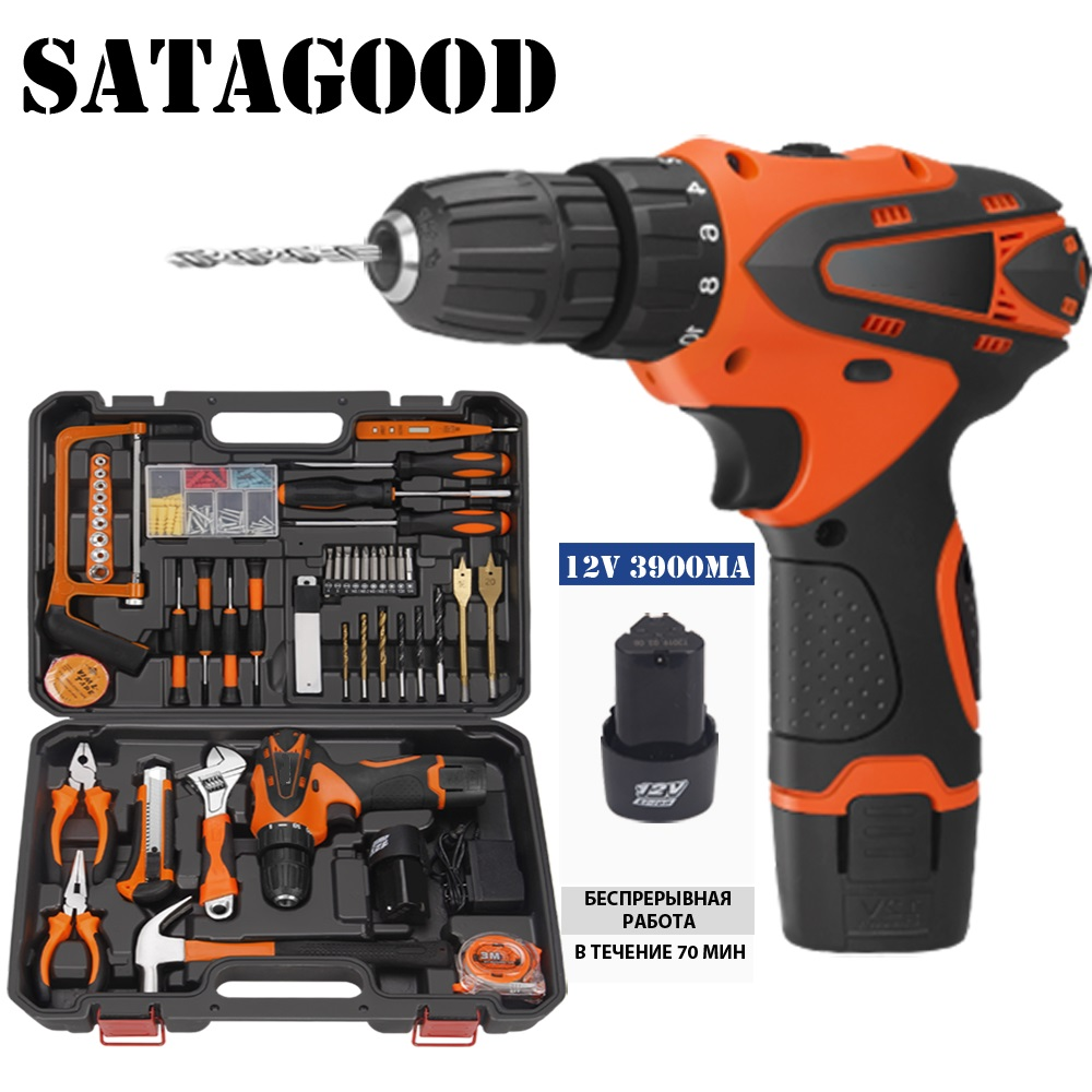 Tools 117 Pcs. Tool Tool Kit Tool Kit With Electric Drill Hand Tool Tool Sets Tool Kit For Home Drills Hammers Electric Tool Kit