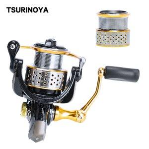 TSURINOYA Fishing Reels FENGSHANG 2000 8+1BB 5.2:1 Two Spools Freshwater Lightweight Spinning Fishing Reel with Spare Spool(China)