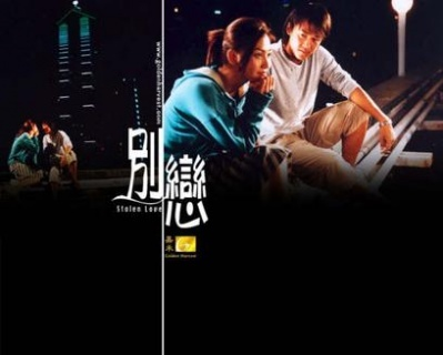 <黄网站免费_日本性爱电影_色www 亚洲免费视频