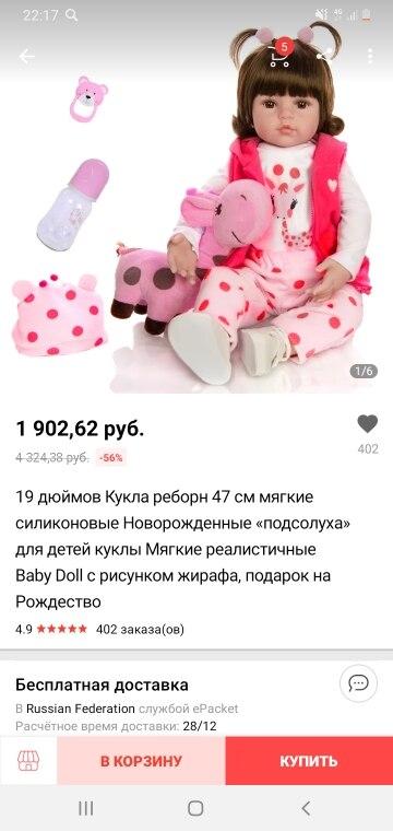 -- Boneca Boneca Boneca