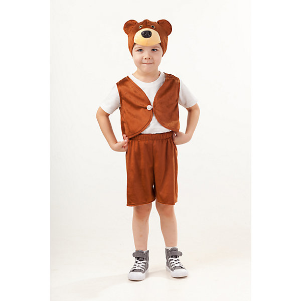 Carnival Costume Button Bear Потапик