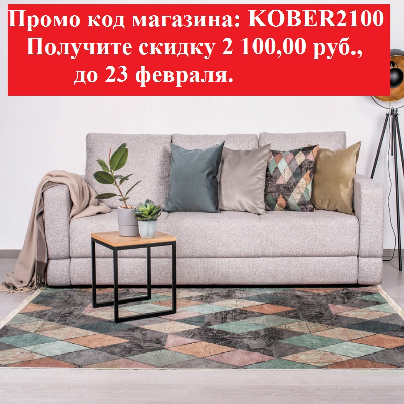 Carpet Delicatex Maro Motive Home Textile In The Childhood Living Room Carpets On The Floor