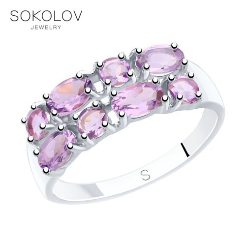 Ring. Sterling Silver With Amethysts Fashion Jewelry 925 Women's/men's, Male/female