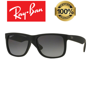 Original Ray-Ban RB 4165 JUSTI