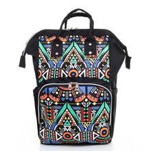 Bebebebek Baby Care Bag Mother Baby Care Backpack