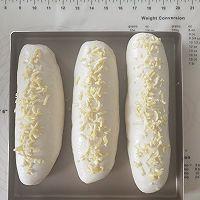 #安佳食力召集,力挺新一年#芋泥肉松面包的做法图解12