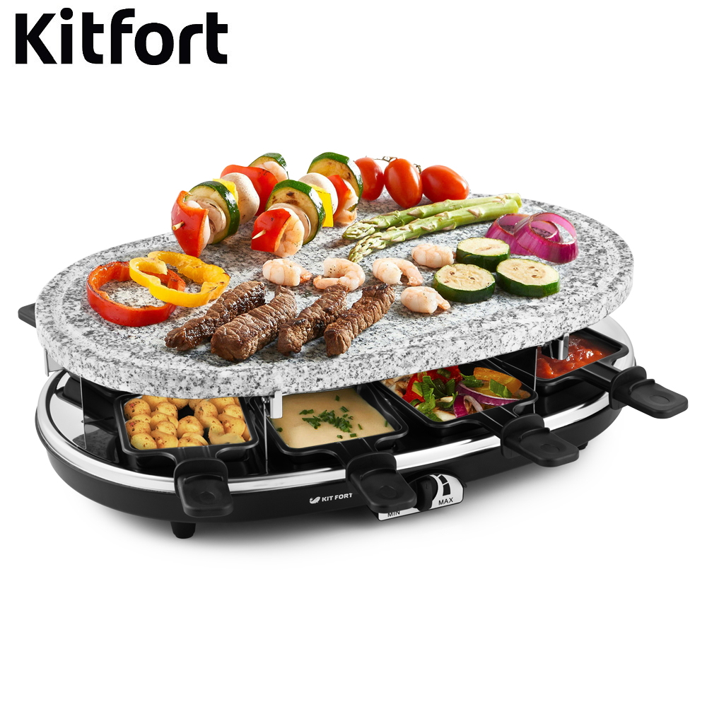 Raclette grill Kitfort KT-1651 Electrical Grill home kitchen appliances Lazy barbecue Grill electric grill 66