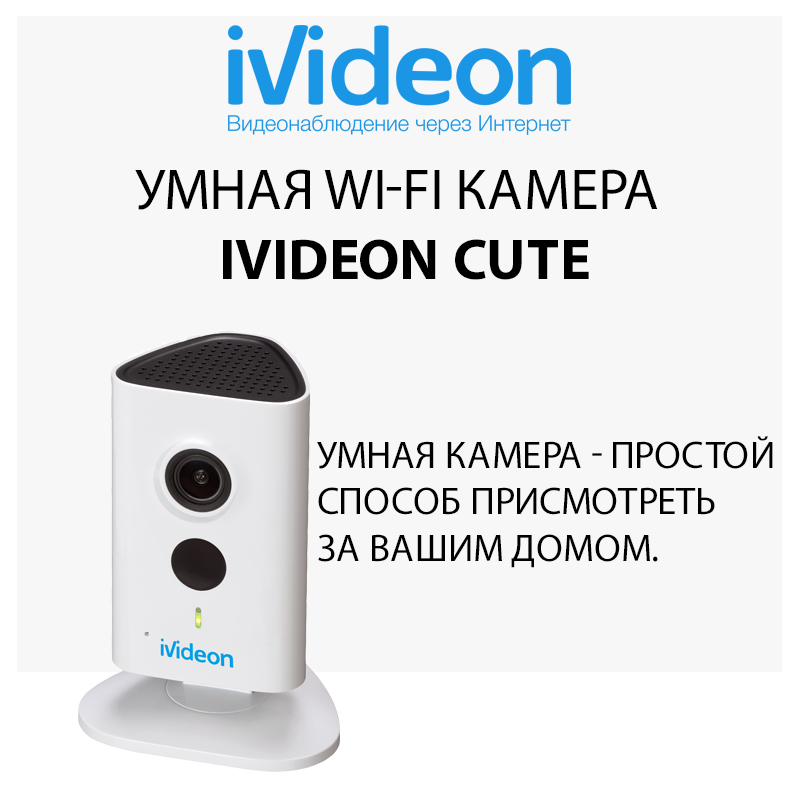 Video surveilance kamera Kamera IP WiFi Ethernet Recorder Kanzler Smart WiFi Remote gesteuert <font><b>APP</b></font> WEB Weiß Home Security image