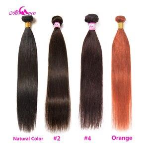 Image 2 - Ali Coco brésilien cheveux raides armure paquets Orange gingembre 100% cheveux humains paquets 1/3 pièces 8 30 pouces Non Remy Extensions de cheveux