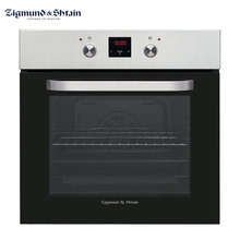 Электрический духовой шкаф Zigmund& Shtain EN 120.512 S