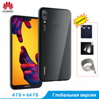 Huawei Nova Compare Prices