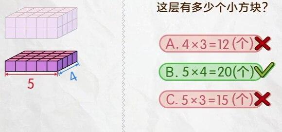 人教版五年级数学上下册视频+知识点易错题总结+练习题PDF