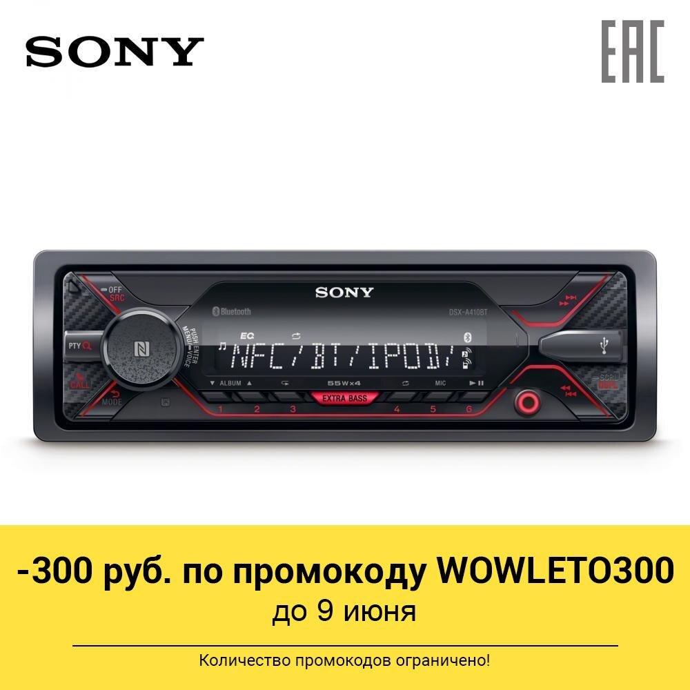Récepteur de voiture USB Sony dsx-a410bt
