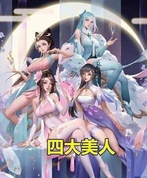 王者荣耀新赛季皮肤太酷炫,至少三款可白嫖,四款皮肤惊艳全场插图(2)