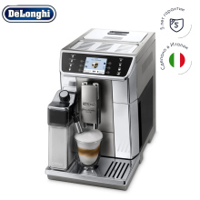 Кофемашина De'Longhi ECAM650.55.MS