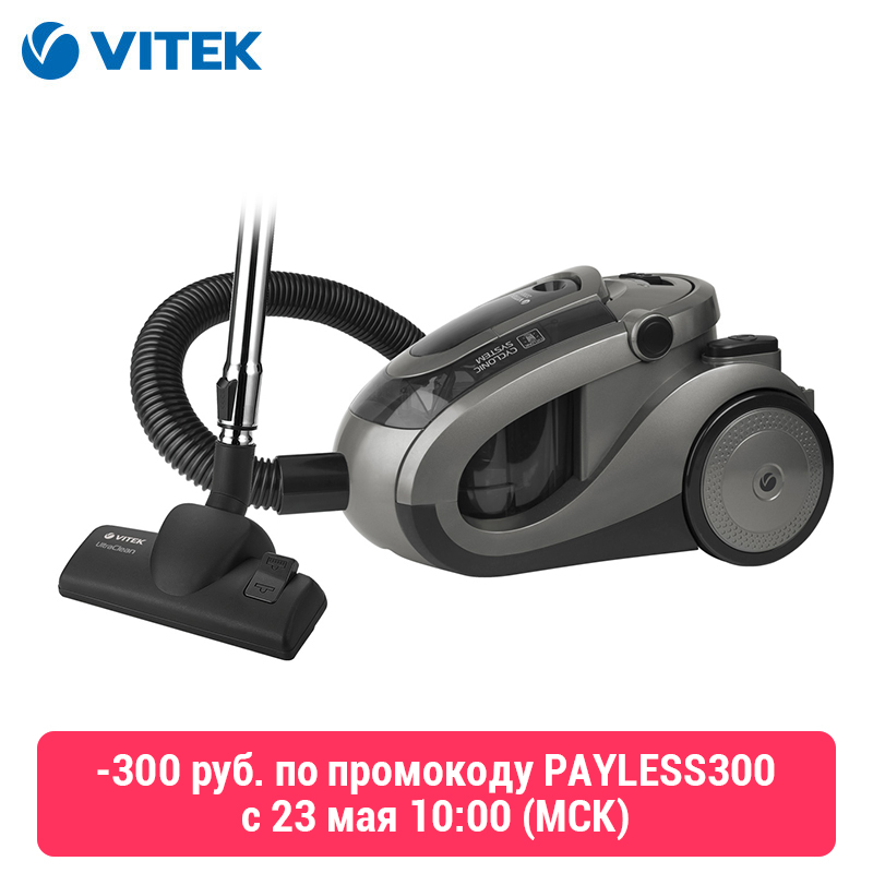 Vacuum cleaner Vitek VT 8111 dustcontainer cleaners for home Household Home appliances|Vacuum Cleaners|   - AliExpress