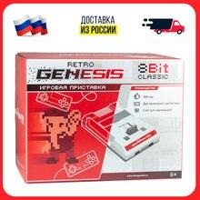 Игровая приставка Retro Genesis 8 Bit Classic + 300 игр AV каб., 2 проводных джойстика