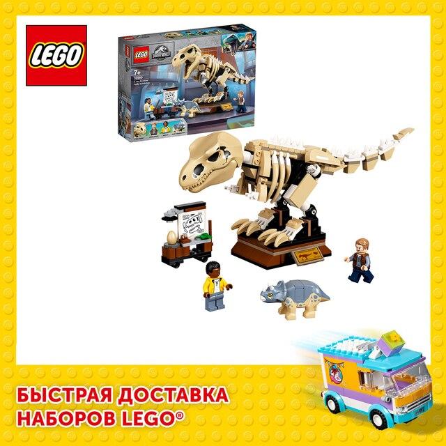Конструктор LEGO Jurassic World Скелет тираннозавра на выставке 1
