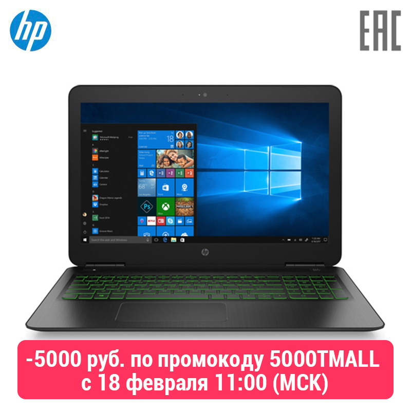 Laptop HP Pavilion Gaming 15-dp0012ur Black-green (Core I5 8300 H/8 GB/1 TB/ 128 GB SSD/1060 3 GB/W10) (7BP93EA)