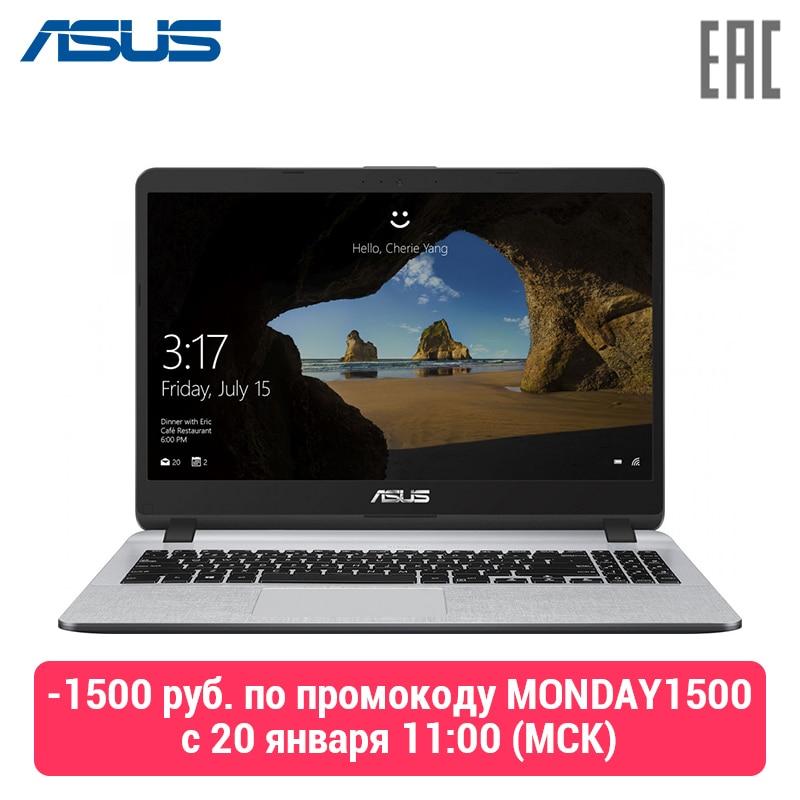 "Laptop Asus X507UA-EJ1041/s 15.6 ""FHD Gray (Pen 4417/4 GB/1 TB/noDVD /VGA Int/Endless) (90NB0HI1-M17920)"