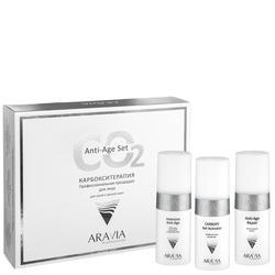 Карбокситерапия набор для сухой и зрелой кожи Anti-Age Set