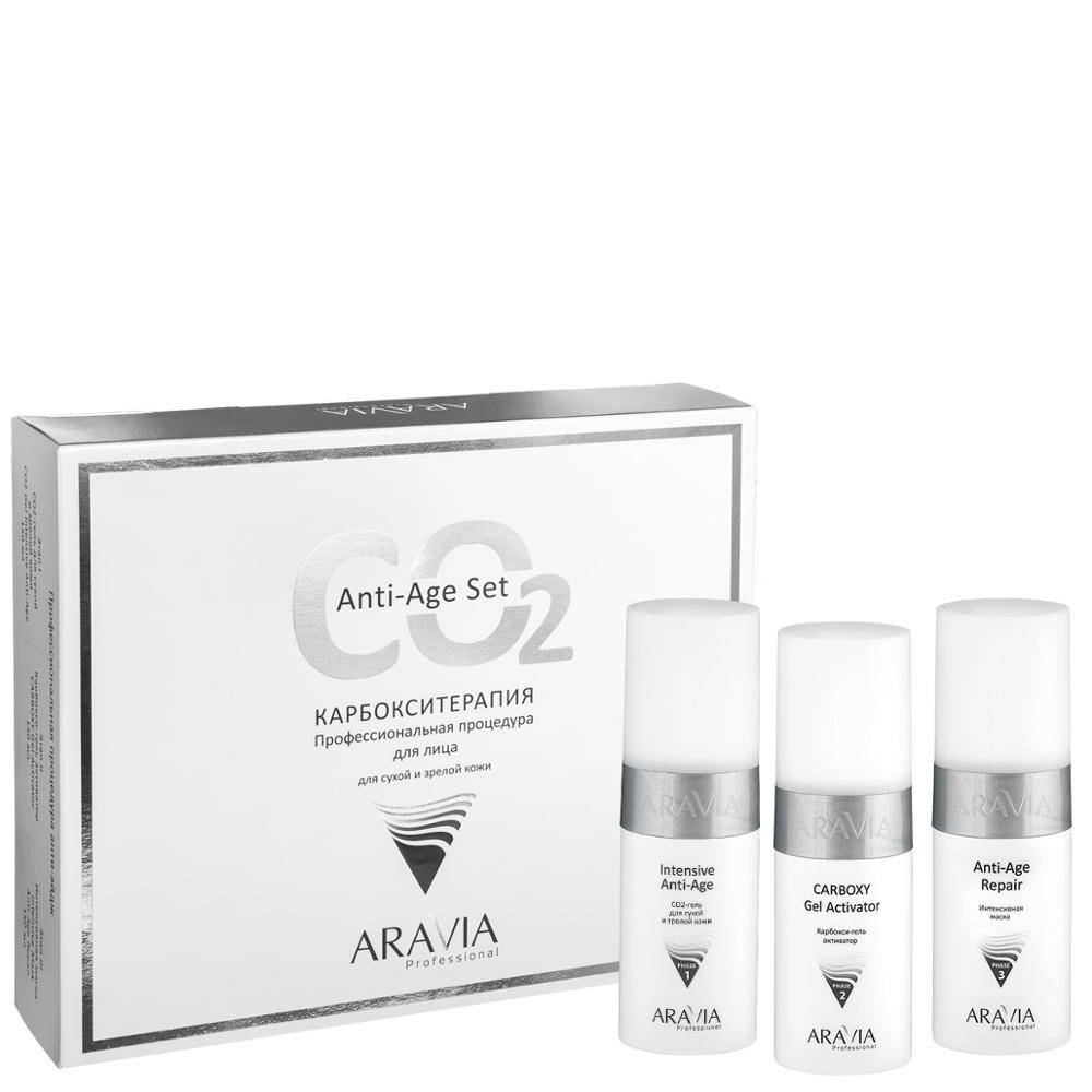 Карбокситерапия Set For Dry And Mature Skin Anti-age Set