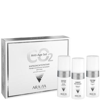 цена Карбокситерапия set for dry and mature skin anti-age set онлайн в 2017 году