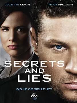 秘密与谎言第一季