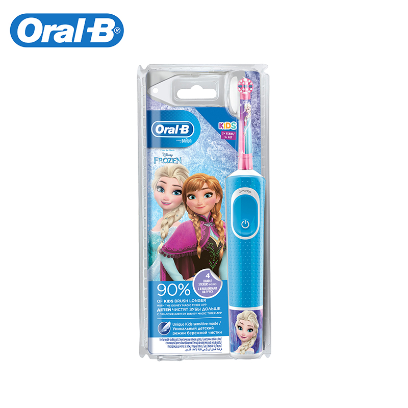 Children's electric toothbrush Oral-B kids Cold Heart 3 + years image